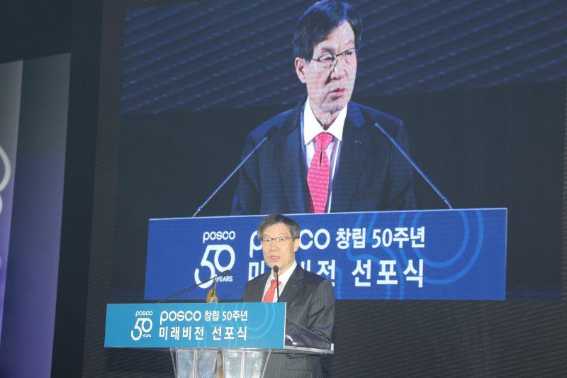 권오준 회장이 환영사를 하고 있는 모습