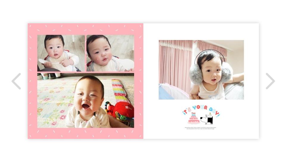 아비즈 '퍼블로그'의 포토북 만들기 예시 아기 사진들을 다양하게 편집하여 배치한 모습
