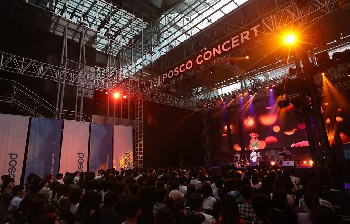 포스코 CHEER UP, 청춘! 콘서트 모습