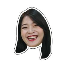딸 김혜정