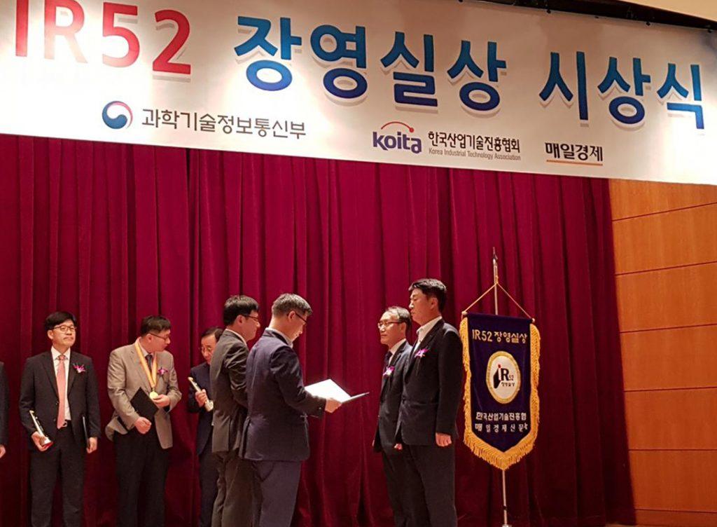 IR52장영실상 시상식에서 김동영 설비부소장과 차길업부장이 과학기술정보통신부 정병선 정책실장으로부터 상장을 받고 있는 모습