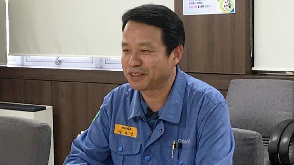 광양제철소 산소 공장 김종신 과장이 만보중공업과의 과제 수행 당시의 상황을 설명하고 있다.