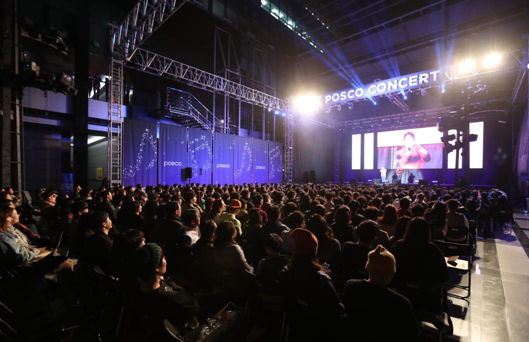서울 포스코센터 1층 로비에서 열린 '10월 포스코콘서트'에 많은 관객들이 참석했다