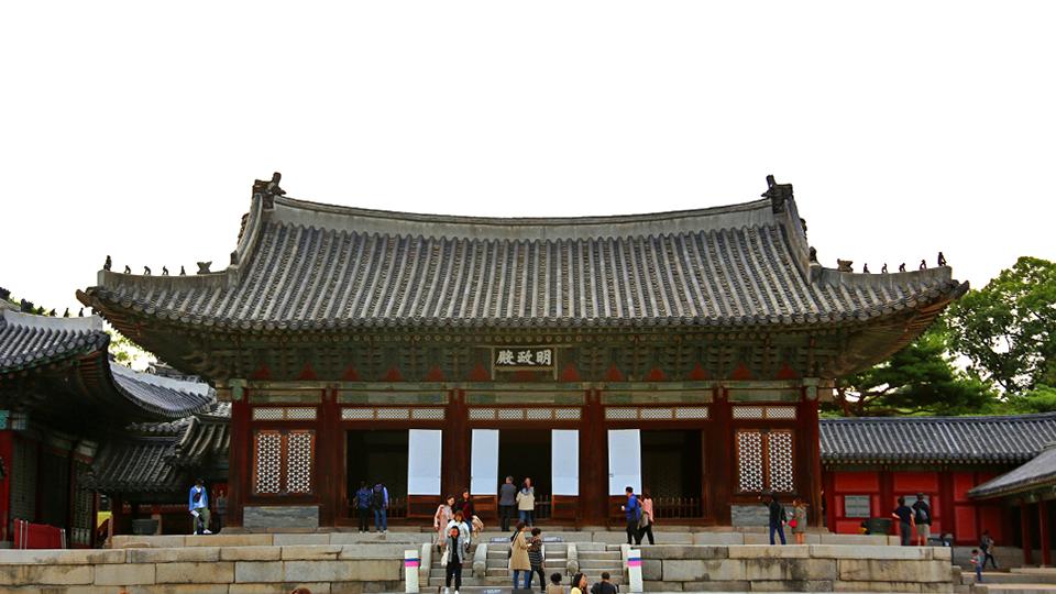 현존하는 조선 궁궐의 정전 중 가장 오래된 '명정전'