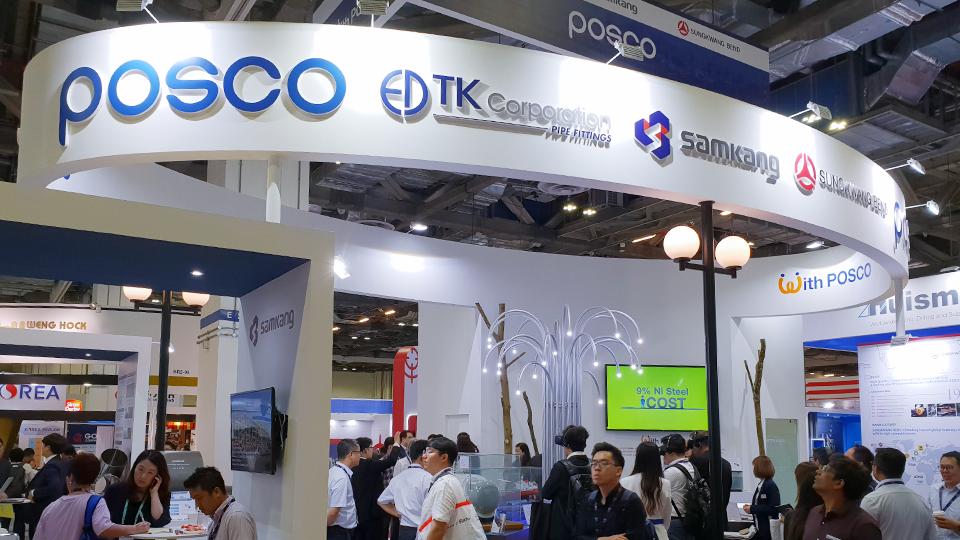 포스코가 참여한 국제 오일 및 가스산업박람회(OSEA; Offshore South East Asia Conference and Exhibition)의 모습