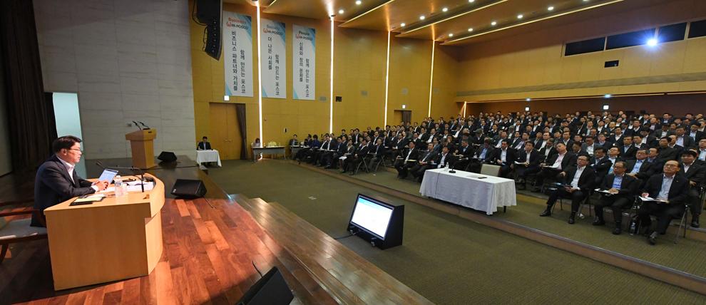 포스코 최정우 회장이 지난5일 송도에서 임원들을 상대로 '포스코 100대 개혁과제' 를 발표하고 있다.