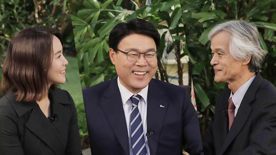 박지윤 아나운서, 포스텍 송호근 석좌교수와 함께한 최 회장의 취임 100일 사내 방송 장면