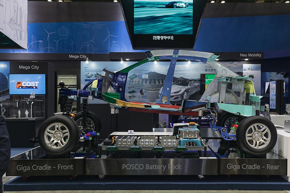 전기차 구동모터, Steering System 등 기가스틸을 포함한 포스코의 자동차 솔루션을 만나볼 수 있는 '네오 모빌리티존'