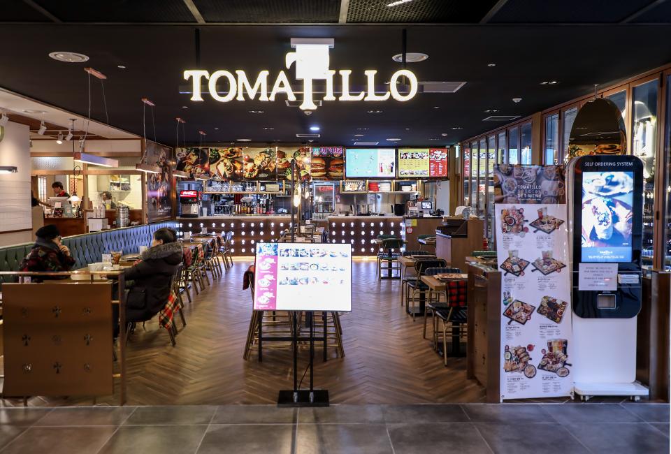 포스코센터 지하에 있는 멕시칸 식당 토마틸로의 모습