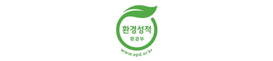 환경성적표지 인증마크-녹색 원안에 환경성적 환경부 원 바깥 아랫쪽 www.epd.or.kr