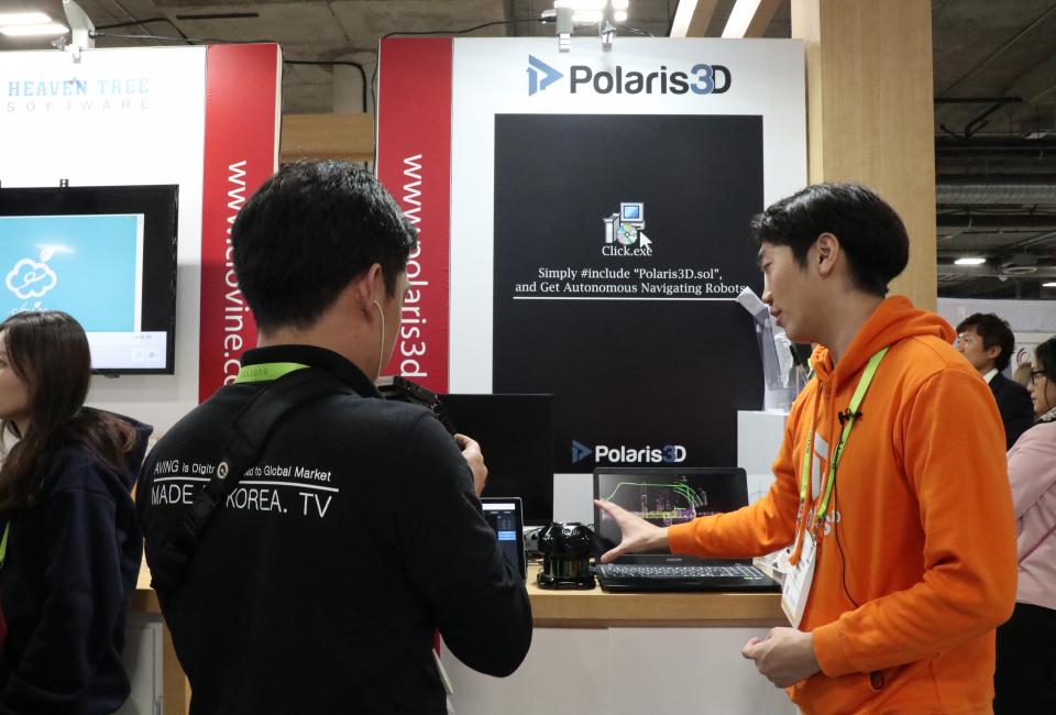 Polaris3D 부스 모습