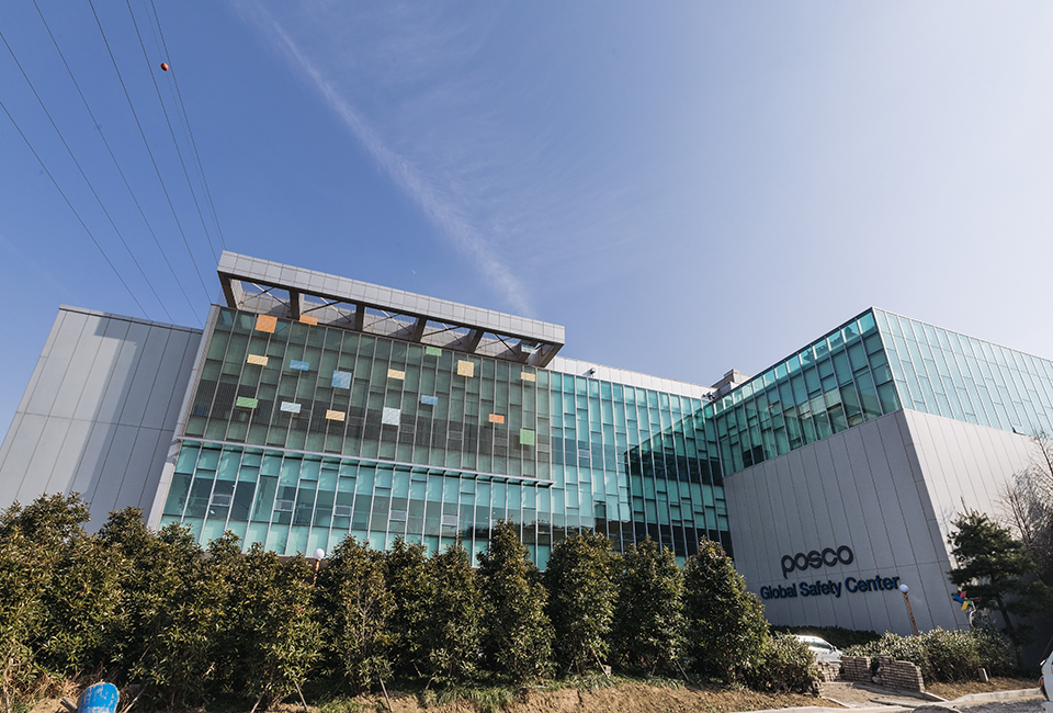 posco Global Safety Center 전경