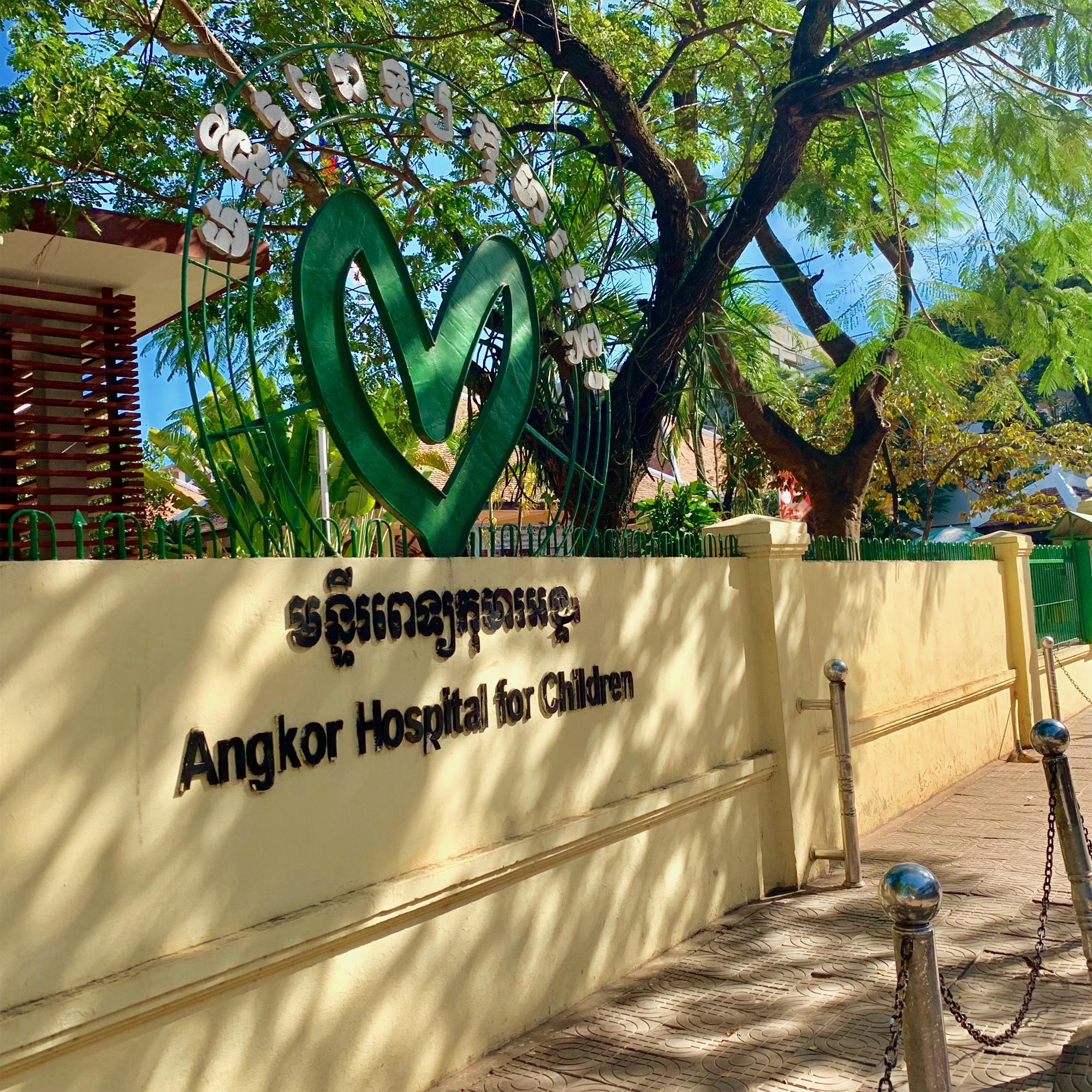 2019 포스코청암상 봉사상에 선정된 앙코르어린이병원(Angkor Hospital for Children).