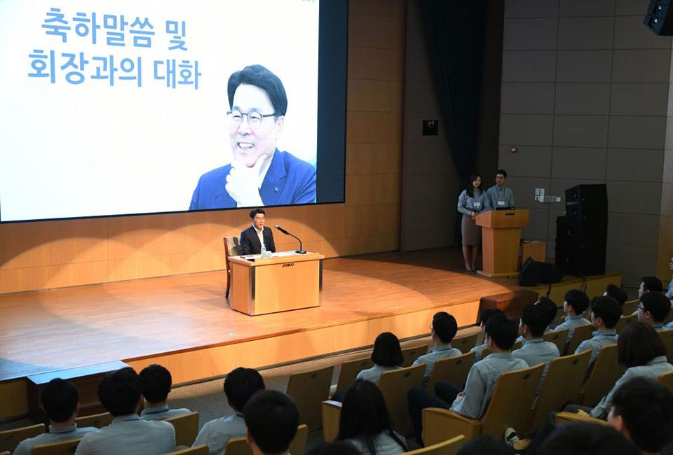 포스코그룹 신입사원 입문교육-축하말씀 및 회장과의 대화시간