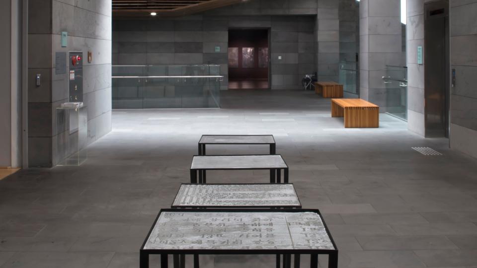 <도시, 비움의 시작>展, 2018 포항시립미술관 전시 전경 (사진: 포항시립미술관 제공)