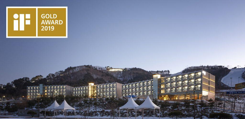 모듈러 건축방식을 적용한 평창 미디어 레지던스 호텔 전경 GOLD AWARD 2019