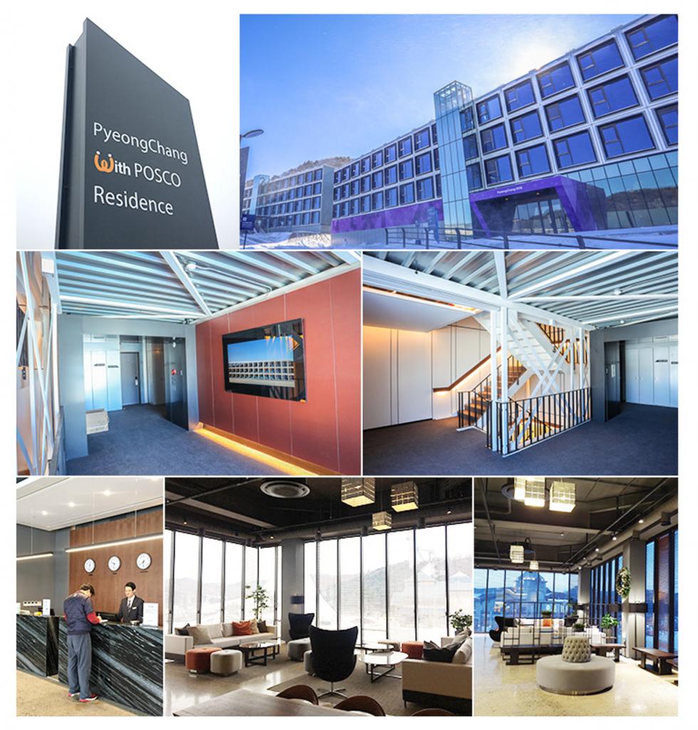 모듈러 건축방식을 적용한 평창 미디어 레지던스 호텔 내부 전경 PyeongChang With POSCO Residence