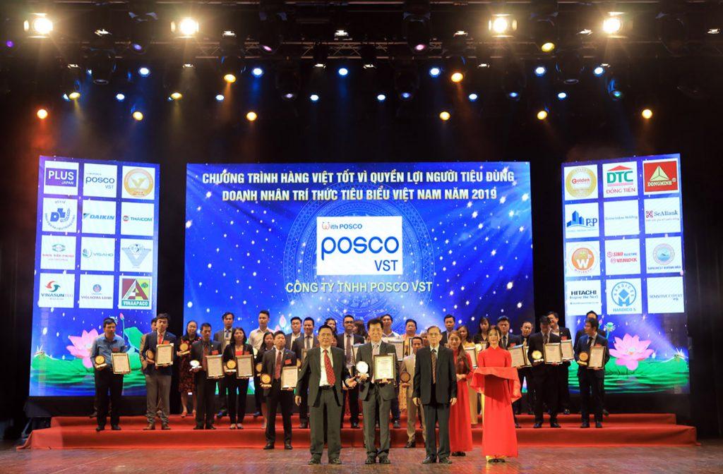 지난 3월 31일 하노이 베트남음악예술공연장에서 열린 시상식에서 2019년 베트남 소비자 권익보호 10대 우수기업에 선정된 POSCO-VST의 이종엽 법인장(왼쪽에서 두 번째)이 상패를 수여받고 있다.