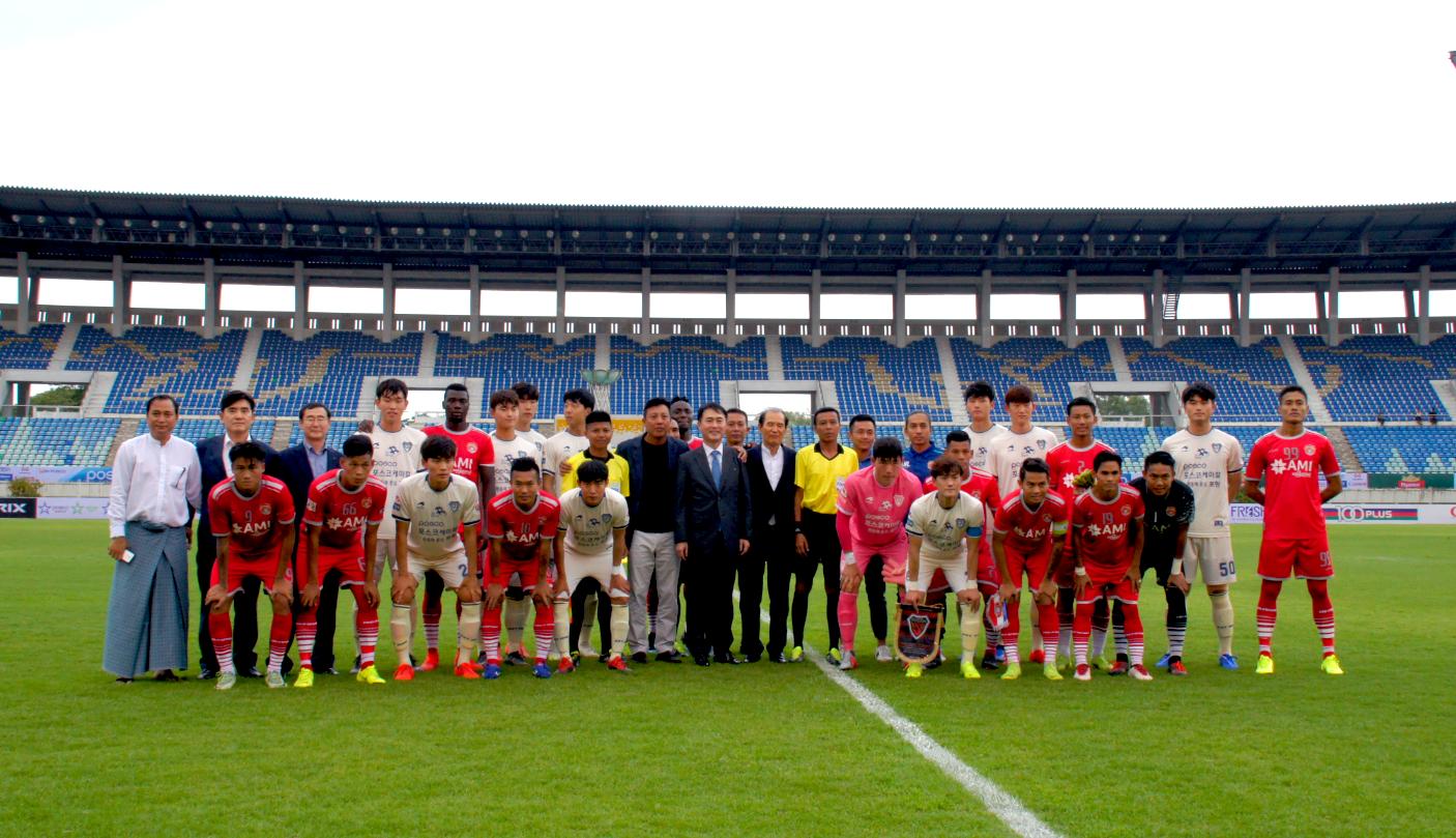 포항스틸러스와 미얀마 프로축구단의 단체사진