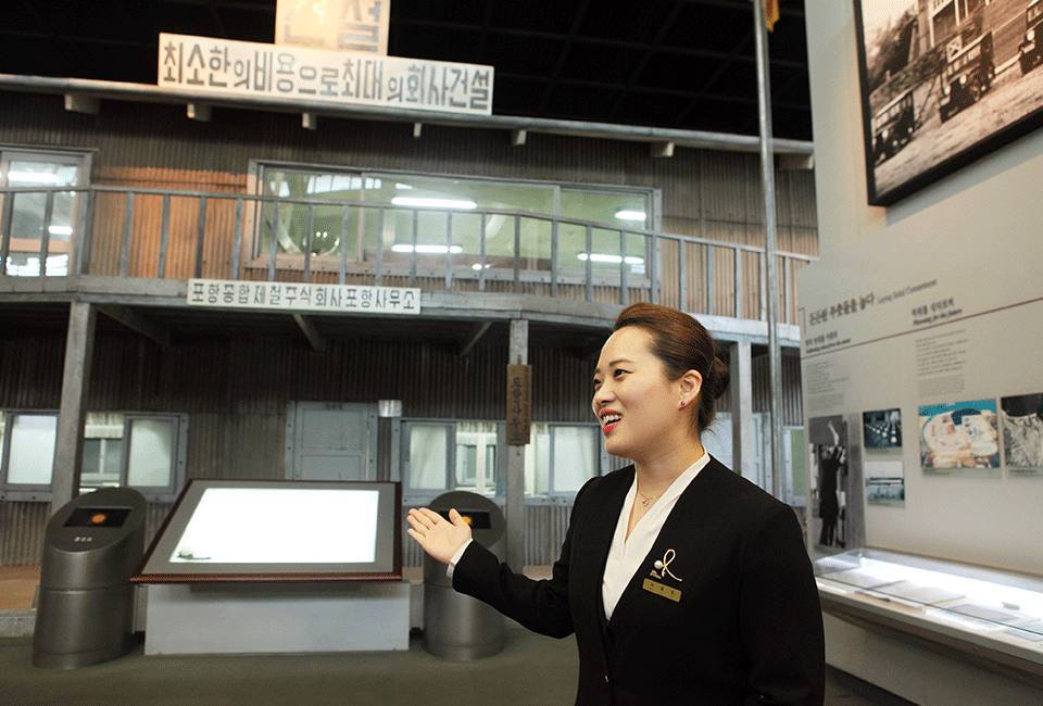 포스코 역사관을 소개하는 서효진 해설사