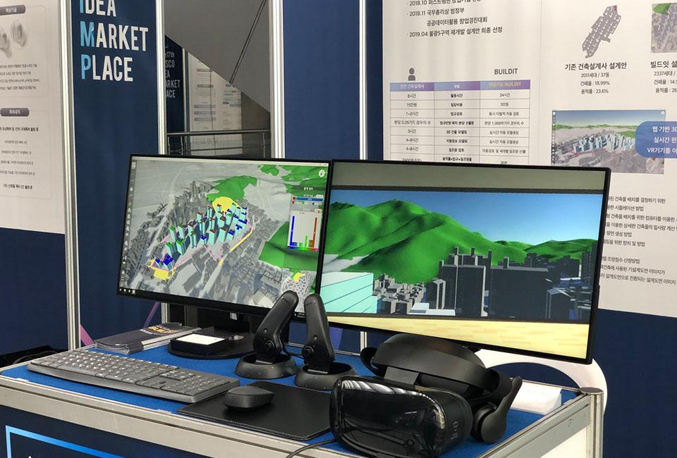 텐일레븐이 개발한 빌드잇 클라우드와 빌드잇 프로가 컴퓨터 모니터에서 구현되는 모습