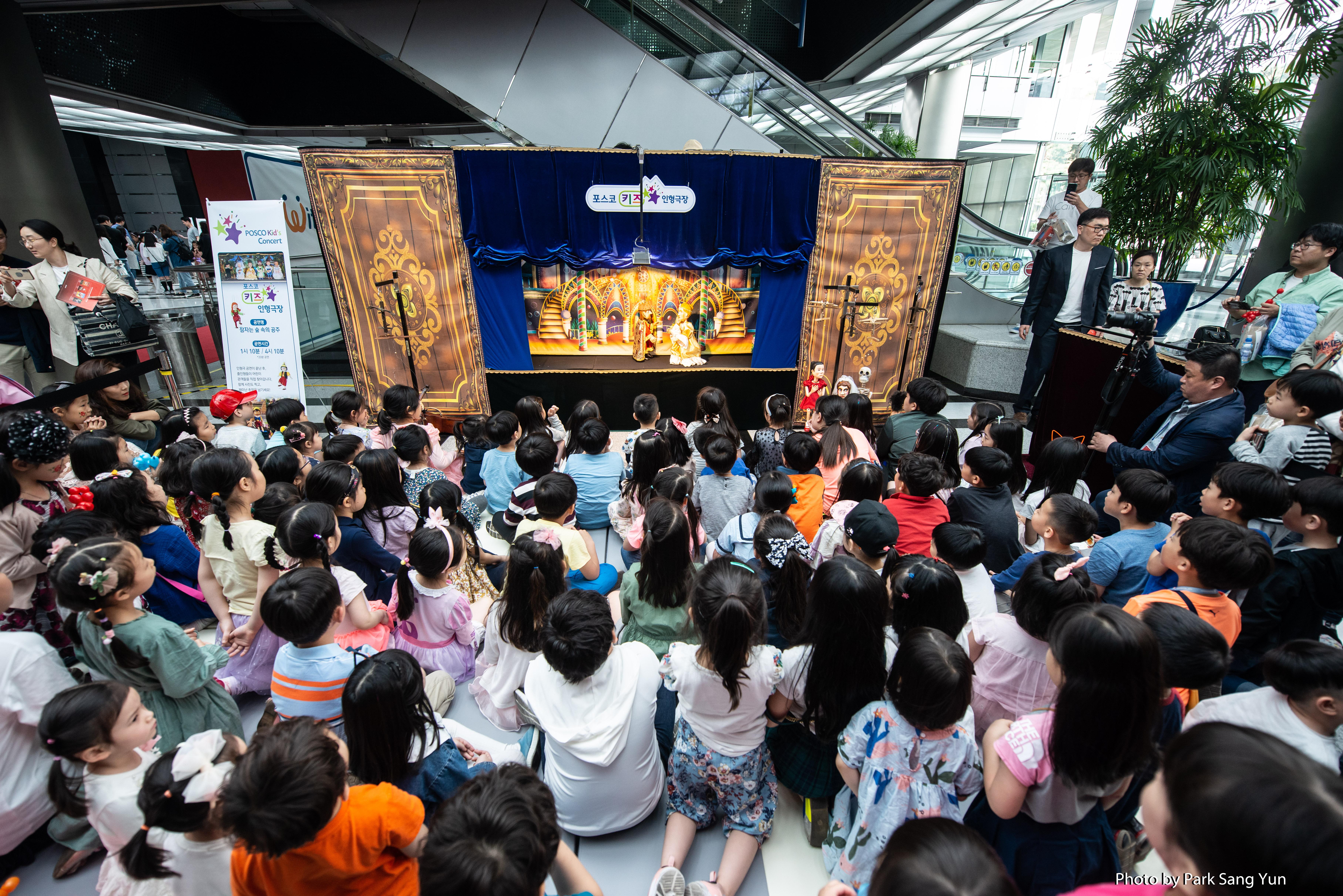 본 공연전 인형극장 '잠자는 숲속의 공주'를 관람하고 있는 어린이들