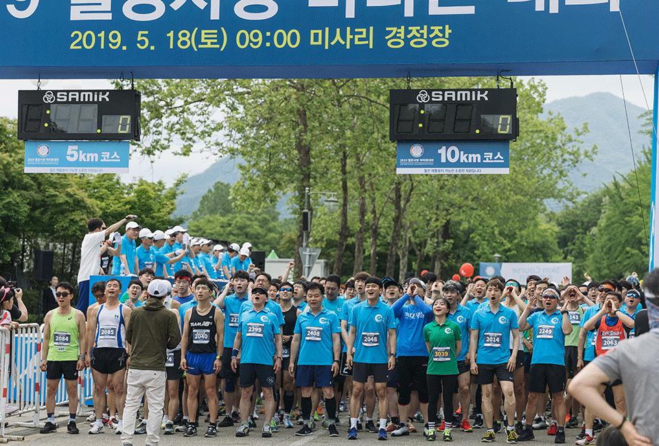마라톤 시작 전에 함성을 지르며 긴장을 푸는 대회 참가자들