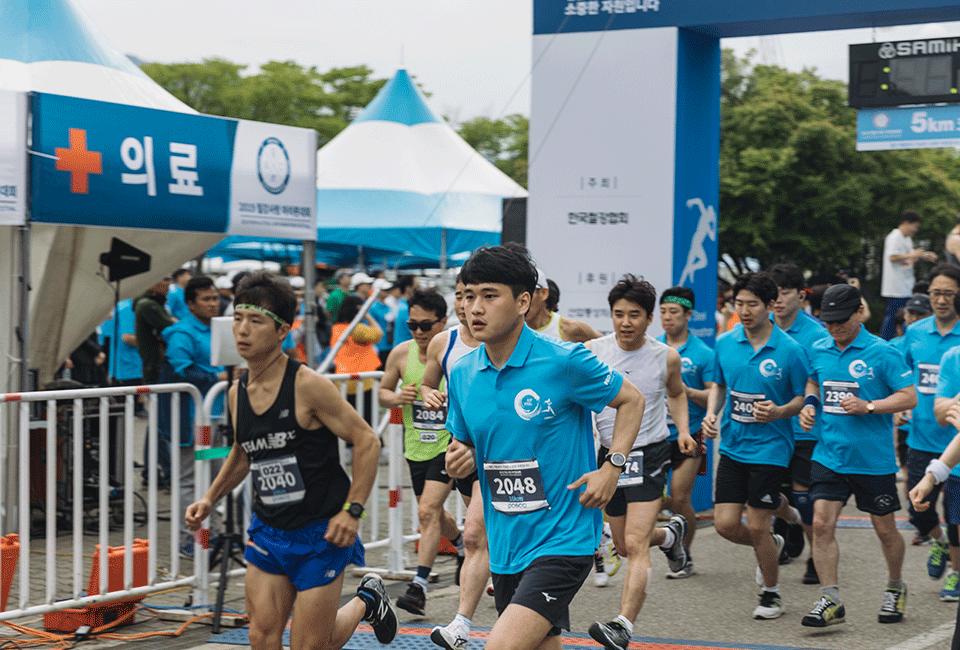 스타트 라인에서 출발하는 김진혁 사원