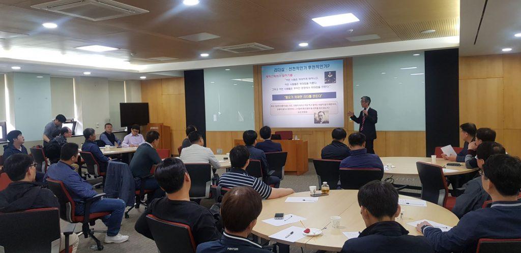 포스코의 컨소시엄 교육에 참가한 중소기업 직원들이 조직역량 향상 강의를 받고 있다