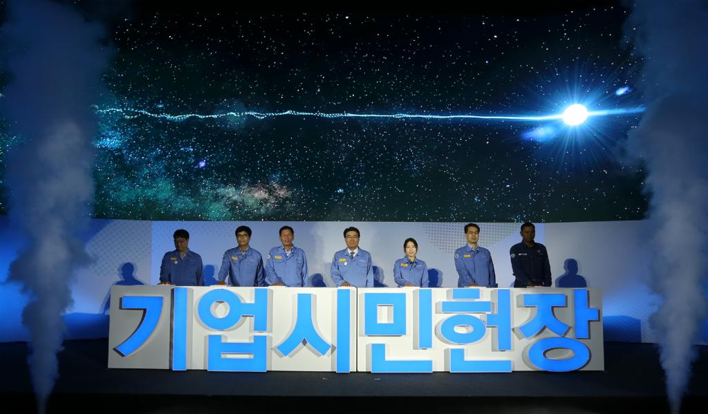 포스코 최정우 회장이 임직원 대표들과 함께 기업시민헌장을 선포하고 있는 모습