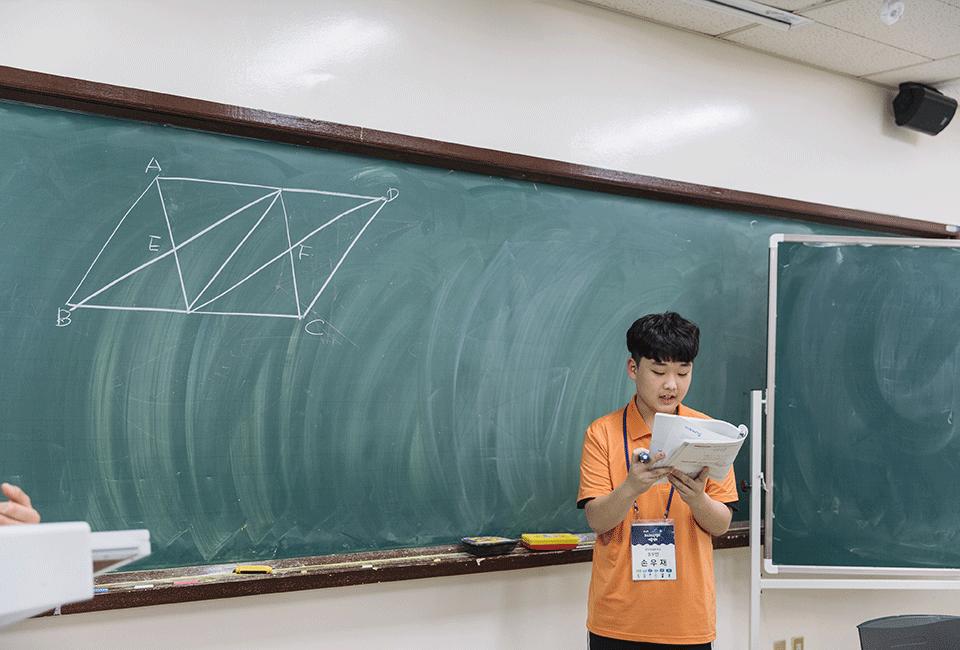 칠판 앞에서 수학문제를 설명하고 있는 손우재군.