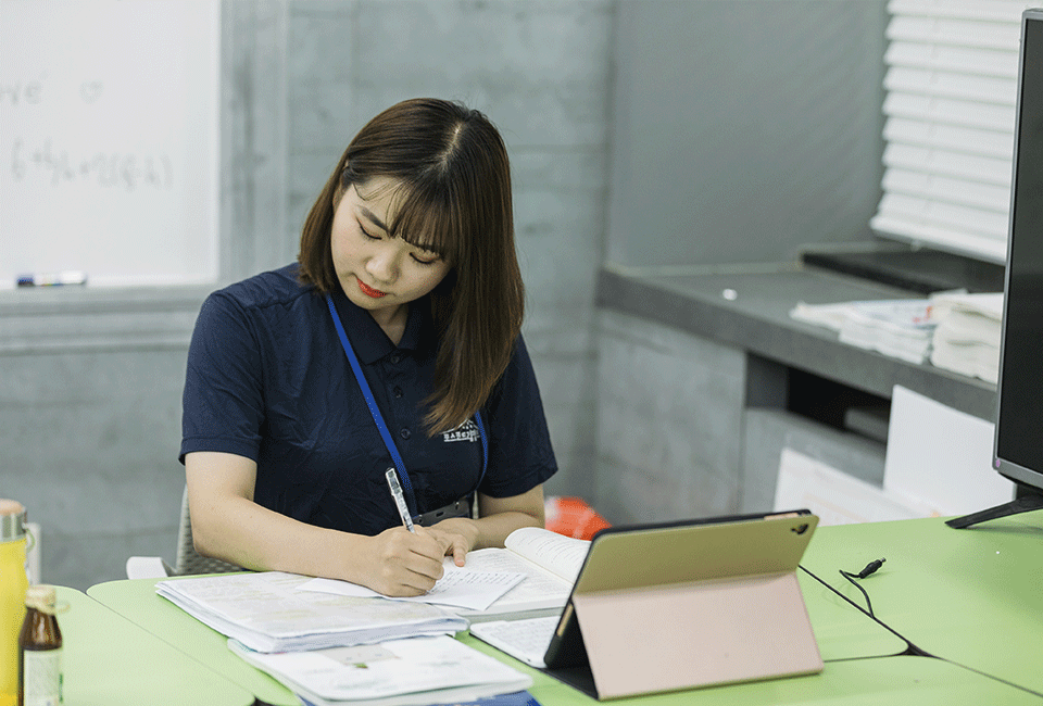 수업 준비를 하고 있는 배수민 멘토