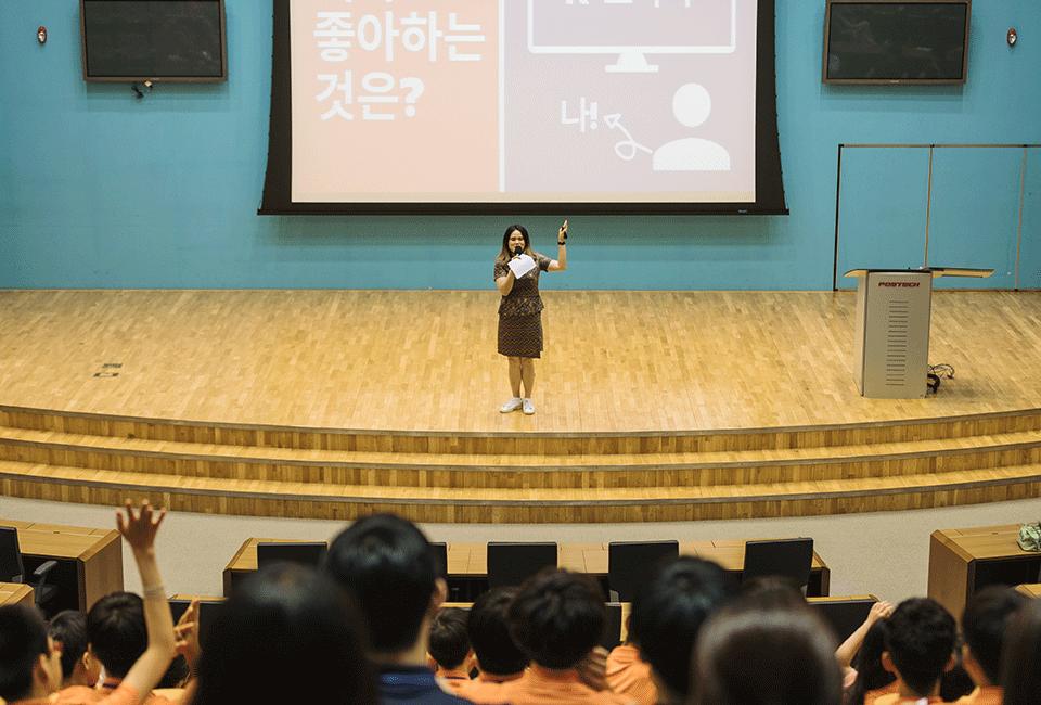 학생들에게 강연을 하고 있는 매기 양(Maggie Yang)씨