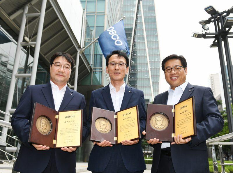 2019 포스코명장으로 선발된 오창석 명장, 김종익 명장, 김공영 파트장(왼쪽부터).