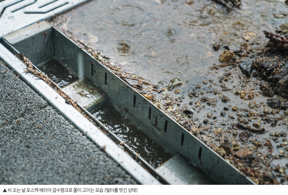 비 오는 날 포스맥 배리어 급수탱크로 물이 고이는 모습(필터를 벗긴 상태)2
