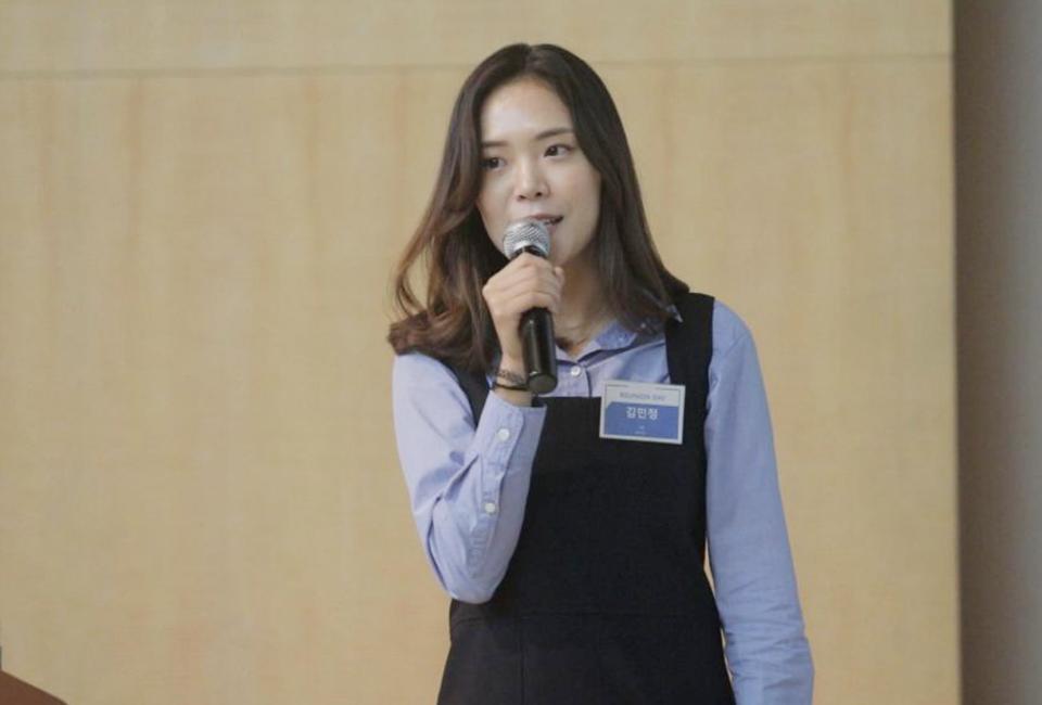 비욘드 활동에 참여했던 경험을 발표중인 김민정 씨