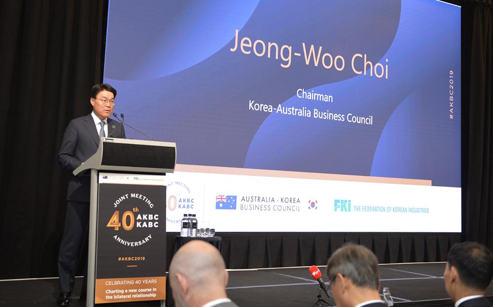 최정우 포스코 회장이 12일부터 13일까지 호주 시드니에서 개최된 제40차 한-호주 경제협력위원회 연차회의에서 개회사를 하고 있다.
