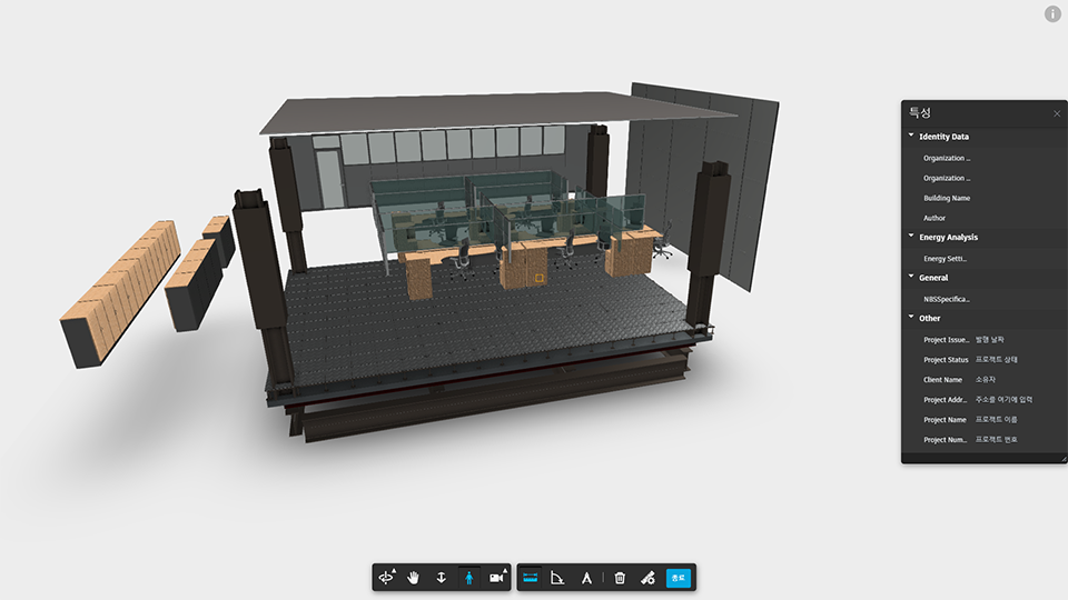 BIM 실행 화면 예시 사무실 구조를 보여준다.