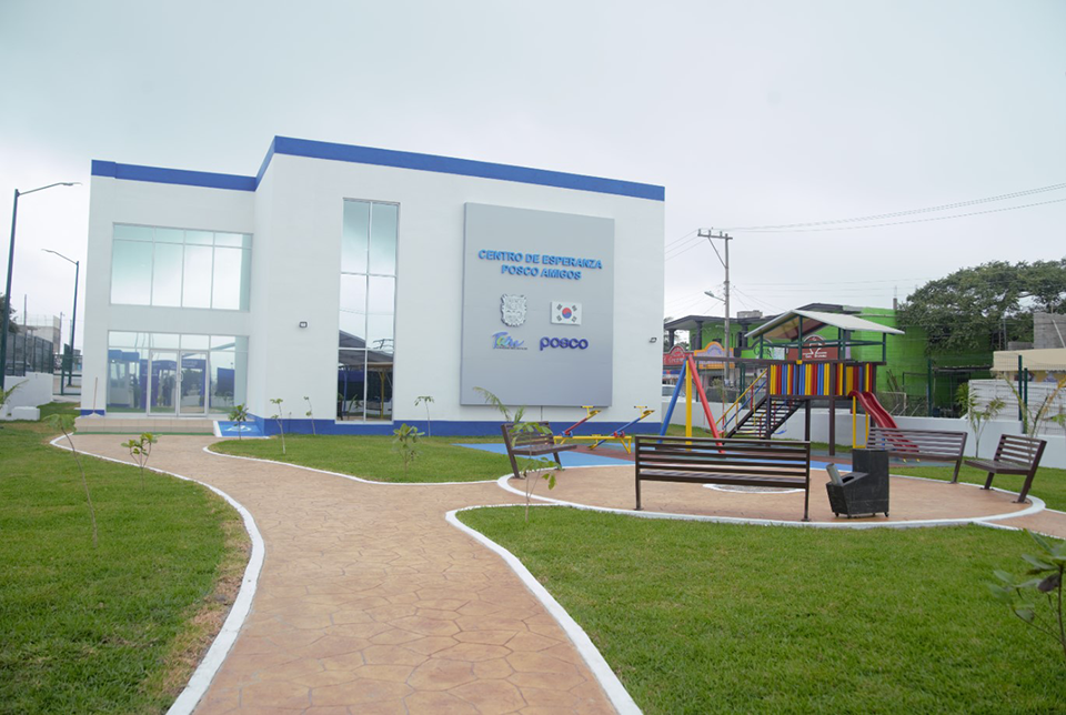 멕시코 알타미라(Altamira)시에 위치한 포스코희망센터 전경