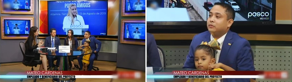 멕시코 국영방송에 소개된 포스코 아미고스(POSCO AMIGOS, 포스아미)