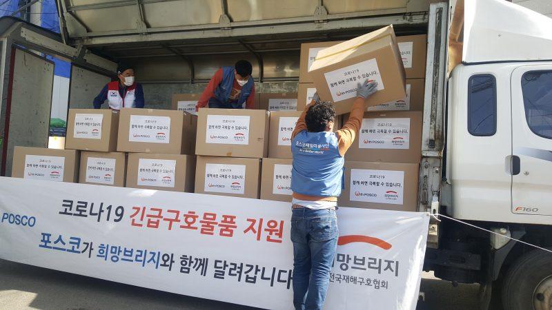 포스코 응원키트를 실은 차량이 의료진 응원 현수막을 붙이고 20일 오전 10시에 서울에서 대구로 출발했다.