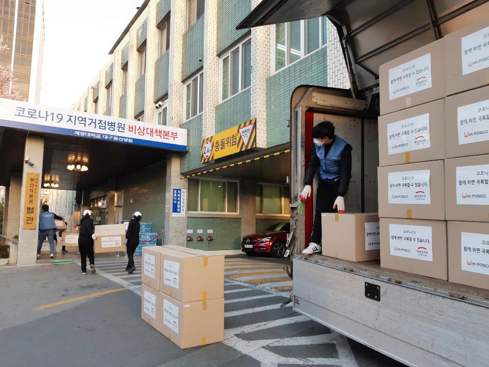 포스코 응원키트가 20일 계명대 동산병원에서 배포되고 있다.