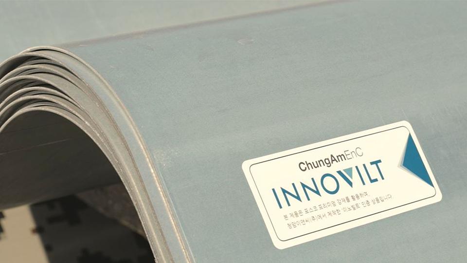 제품 납품 시 부착하는 포스코 이노빌트 얼라이언스 인증 스티커 사진. ChungAmEnC INNOVILT