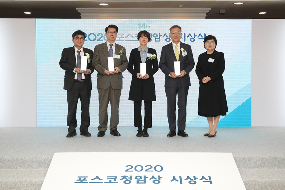 포스코청암상 각 부문 수상자 다섯 명이 단상에 나란히 서 있다.