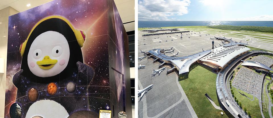 (좌)스틸에 펭수 얼굴 그대로를 프린트하여 만든 펭숙소 외벽 사진 (우)포스코 스테인리스강을 적용한 인천공항 제2여객터미널 지붕을 조망한 사진