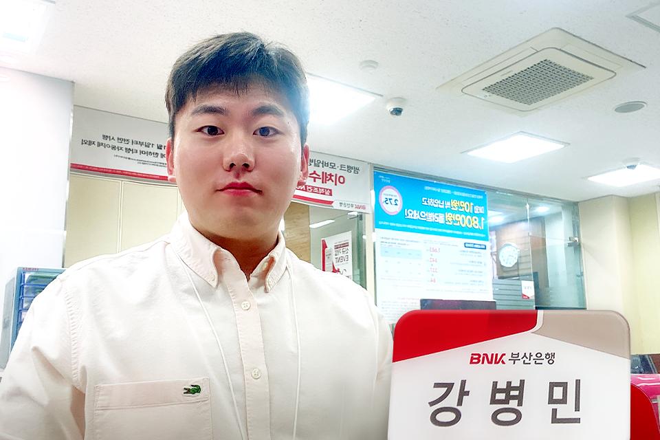2019년 7월에 포스코 취업 아카데미를 수료한 후, 2019년 하반기 부산은행 디지털 직무에 합격한 강병민 씨 사진