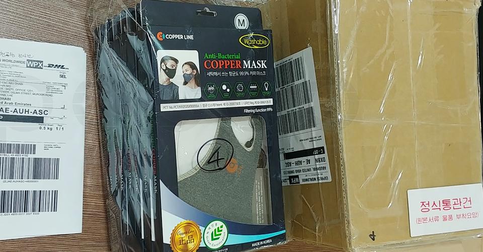포스코건설 UAE 아부다비 지사에 전달된 다회용 마스크(COPPER MASK) 모습