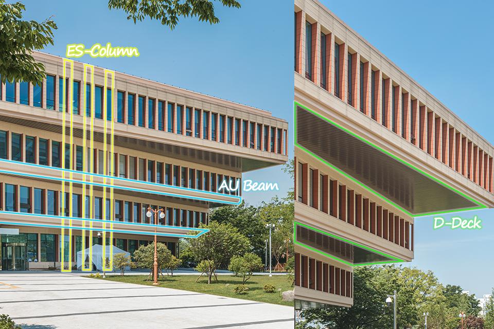 국회 소통관 이미지. 좌측 EX-Column. AU BEAM. 우측 D-Deck.