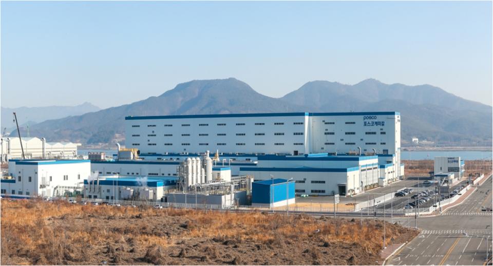 포스코케미칼 양극재 공장 전경